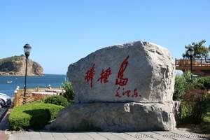 大连圣亚海洋世界、滨海路、棒棰岛、星海广场6大景区纯玩一日游