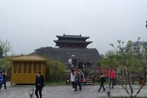 青岛去扬州何园|南京中山陵|雨花台大巴三日游——纯玩团