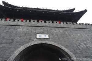 扬州瘦西湖大明寺 南京中山陵夫子庙 雨花台 淮安 大巴三日游