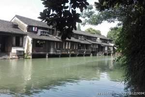 上海出发 杭州苏州两日游 精品线路 住杭州五星酒店