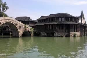 纯玩无购物 杭州西湖、乌镇、西溪湿地花朝节、夜游西塘2日游