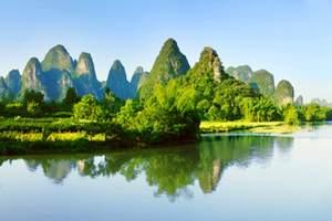 【太原到桂林纯玩双飞五日游】太原到桂林旅游团价格、多少钱