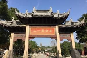 宝鸡去华东五市+双园林、双古镇、双水乡+西溪湿地双飞6日游