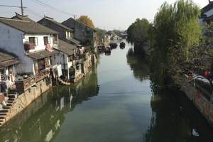 全美江南华东六市,绍兴鲁迅故居,鼋头渚,乌镇双卧7日游