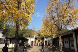 杭州出发  苏州纯玩一日游 拙政园+定园+寒山寺+姑苏水上游