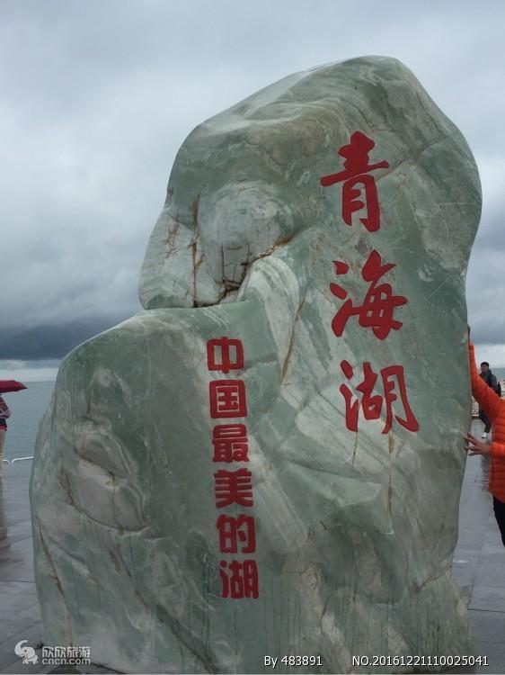 全国出发到青海湖+八一冰川+塔尔寺~双飞5日游★乐享美景