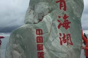 甘肃青海旅游 敦煌|嘉峪关|张掖|青海湖|茶卡盐|塔尔寺七日