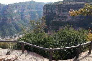 林州大峡谷—宝泉秘境大巴三日游