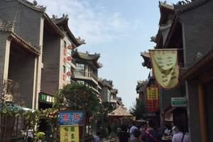 山水关中—— 关山草原、红河谷、袁家村汽车三日游
