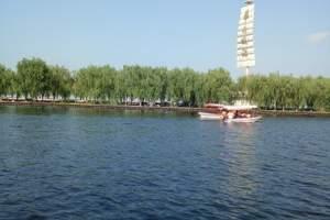 外地到河北雄安新区白洋淀、 冉庄、西柏坡2日游