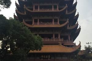 去武汉看樱花、深圳出发去武汉黄鹤楼,东湖磨山樱花园双高铁3天