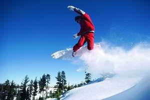 ★★嵩山滑雪 郑州到嵩山滑雪场 郑州到嵩山滑雪一日游★★