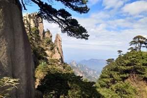 扬州到三清山、景德镇、三溪大峡谷、养生河漂流三日游