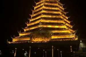 昆明到贵州旅游黄果树景区+青岩 古镇+花溪公园休闲游高铁三日