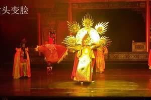 成都锦江剧场芙蓉国粹川剧门票 官方授权优惠预订网站