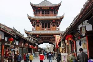 剑门关·阆中古城双5A景区两日游(南充阆中古城旅游)
