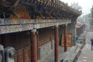 宜昌到河南旅游 少林、白马、牡丹、开封五日游