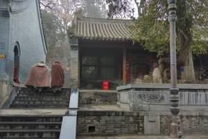 石家庄去少林寺怎么走 洛阳龙门石窟休闲三日游