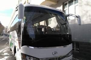 新疆乌鲁木齐汽车旅游租赁36-38座豪华大巴租车