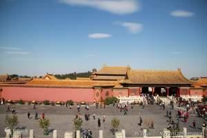 北京两日游多少钱_北京两日游线路_北京2日游游旅攻略