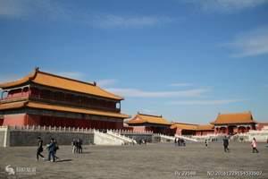 鄂尔多斯到北京旅游/东胜到北京纯玩五日游行程