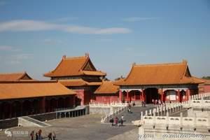 首都北京暑假亲子双卧六日游爸妈带着孩子去北京