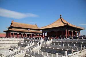太原到北京旅游|北京至尊纯玩双高五日游|无购物无自费