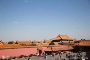 [北京]尊享北京2晚3日游_北京三日游_北京旅行价格
