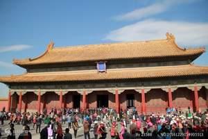 沧州到北京故宫旅游特价_颐和园_北海公园_十三陵_长城三日游