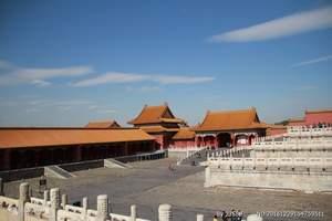 新疆去北京旅游-故宮恭王府八達嶺定陵雙飛五日游