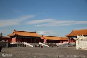 十一北京三日游_北京三日游跟团多少钱_北京三日游攻略