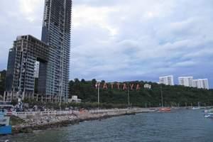 纯玩!昆明-曼谷+普吉+玛琳珊瑚岛7天6晚+2晚晚泳池别墅