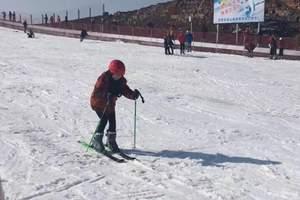 百里荒滑雪_百里荒滑雪一日游