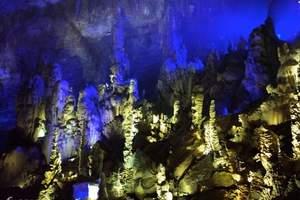 贵阳出发、中国旅游洞穴第一名—贵州织金洞一日游  织金洞旅游