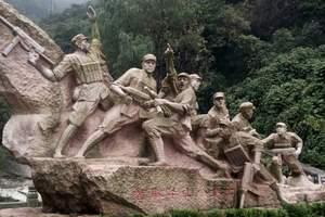 [石家庄]北京公司单位到石家庄_西柏坡_红色旅游_双汽两日游
