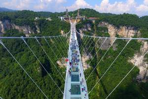 暑假深圳到张家界 玻璃桥 玻璃栈道 凤凰古城高铁四天周边游