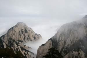 西安华山北峰往返、市区免费接送一日游