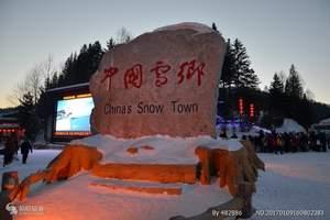 2017年哈尔滨中国雪乡2日游(常规团)-雪乡旅游