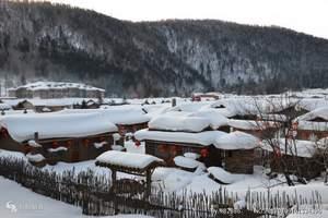 哈尔滨到雪乡2日游/到雪乡赏雪旅游线路/雪乡旅游包团品质游