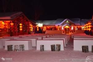 哈尔滨到雪乡二日游多少钱-哈尔滨到雪乡怎么走-雪乡有什么好玩