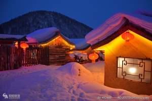 雪乡旅游攻略_雪乡旅游路线|