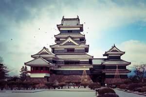 苏州到东京北海道温泉美食享自由半自助6日之旅,1天自由活动