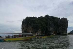 石家庄到泰国普吉岛旅游线路 全程无自费 奢享普吉岛双飞7日游
