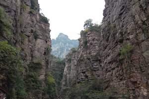 太原出发省内周边旅游 万仙山、郭亮村 二日游