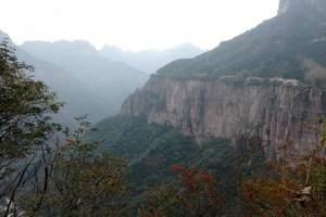 【合肥到河南路线线路】河南郭亮村-挂壁公路-万仙山双高4日游