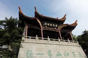 江城武汉市内一日游AAAAA线【省博黄鹤楼、东湖、汉口江滩】
