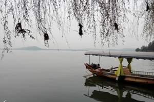 观孔雀看表演去黄石仙岛湖仙湖画廊、三溪园乡村博园休闲一日游