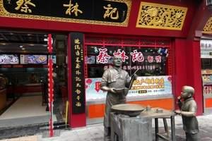 魅力江城-武汉市一日游