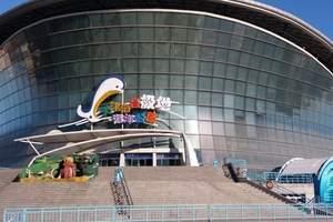 渤海明珠、360度玩转天津卫两日游-全程无购物
