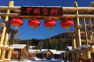 大连到哈尔滨雪乡旅游_童话雪乡、万达度假区豪华专列休闲6日游